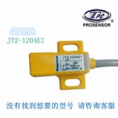 全新 原装台湾 TPC 亚鸿 Prosensor 感应 接近开关 JT2 1204E1