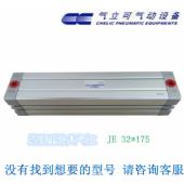 全新 原装 台湾CHELIC气立可 紧凑型气缸 JE32 175