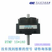 全新 原装台湾 气立可CHELIC气动元件 回转气缸 RTMF 15 180