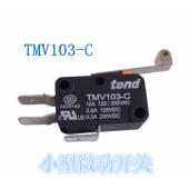 全新 原装 台湾 天得 TEND 小型微动开关 TMV 103 C 欢迎咨询