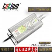 通天王12V6.67A80W开关电源户外防水LED灯条灯带