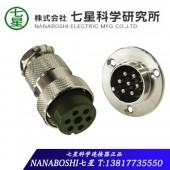 日本东方技研继电器盒TOGI接线盒VTX2.5-4