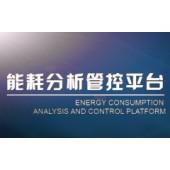 SNESP系列电力安全监管节能分析平台