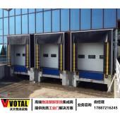 连云港优质装卸平台,电动装卸货平台厂家