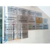 IP66等级检测报告 IP67防护等级测试 北京第三方检测机构