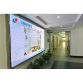 北京IP防护等级性能测试CNAS实验室检测报告