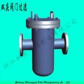 浙江双庆阀门厂家直销SRB-II弧底蓝式过滤器