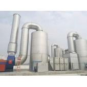 工业废气处理设备,工业废气处理