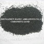 鉻鐵砂AFS35-40