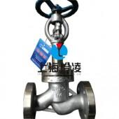低温截止阀|DJ41低温法兰截止阀|上海厂家