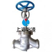 低温截止阀图纸|DJ61F低温对焊截止阀|浙江