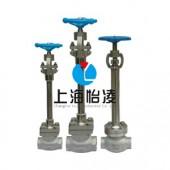 LNG专用低温截止阀-宁夏厂家