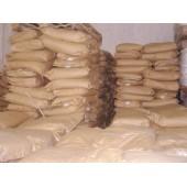 聚丙烯塑料增流剂,提高了产品透光度