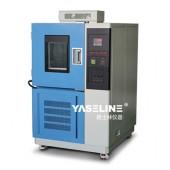 高低温试验箱全款型号供应