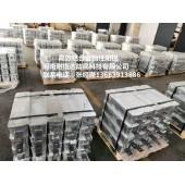 天津供应储罐内壁专用铝阳极  铝合金牺牲阳极施工方法