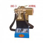 迎喜牌小型钢丝对焊机,铜线对焊机,铝线对焊机