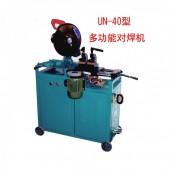多功能高碳钢对焊机,带砂轮对焊机