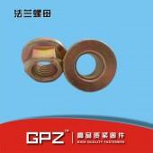 GB6177法兰螺母 六角法兰面螺母 法兰面螺母