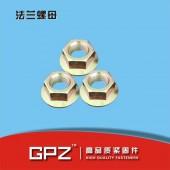 QC320法兰螺母 六角法兰面螺母 法兰面螺母