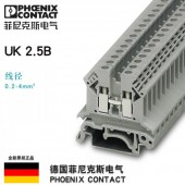 德国菲尼克斯uk2.5b接线端子螺钉连接导轨组合式原装正品