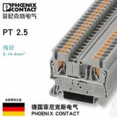 菲尼克斯快速接线端子 排插拔PT2.5-3209510免工具导轨组合式正品
