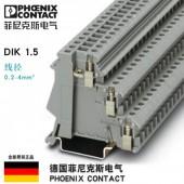 正品菲尼克斯传感器/执行器端子排导轨式DIK 1.5-2715966螺钉连接