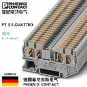 两进两出快速接线端子安装免工具PT 2.5-QUATTRO 3209578菲尼克斯
