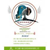 抗菌防螨整理剂 防螨虫整理剂 纺织防螨助剂 内衣抗菌剂