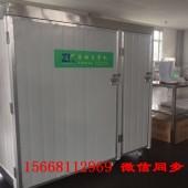 沧州全自动豆芽机,生豆芽的机器,豆芽机厂家供应