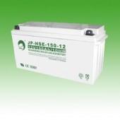 劲博蓄电池12V40AH 厂家直销热卖