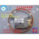 冷干机温控ATB-1002,干燥机温控器