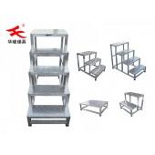 铝合金登高台-铝合金台阶-华峰梯具