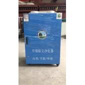 移动式焊烟净化器烟尘废气处理设备厂家制造商诚信经营湫鸿