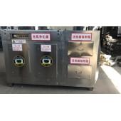 不锈钢光氧活性炭一体机除异味废气净化设备制造商厂家诚信经营