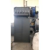 脉冲式布袋除尘器粉尘废气净化处理设备厂家诚信经营质量保证