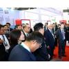 2020(第四届)中国上海化学品包装及储运展览会