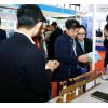 2020上海国际水处理化学品技术及应用展览会
