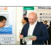 2020(第十六届)中国上海国际水溶性高分子技术及应用展览会
