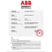 ABB变频器ACS510 ACS550 ACS880等产品