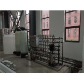 嘉兴纯水设备/嘉兴塑胶工业纯水设备/嘉兴反渗透设备