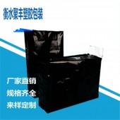 阀口袋pe热合性阀口袋选衡水聚丰塑胶科技有限公司