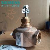 Siemens阀门VVI47德国正品西门子电动调节阀二通阀内螺纹PN16
