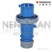 特价销售 NENMMAN上曼 工业插头 16A TYP278 282 288