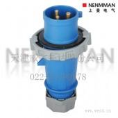 特价销售 NENMMAN上曼 工业插头 32A TYP290 294 300