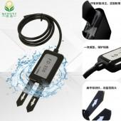 FD-350水分含量传感器监测含税率