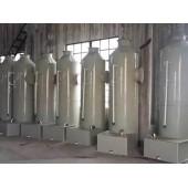 工业酸雾废气净化塔,小型酸雾处理塔,酸雾净化塔报价