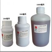 厂家供应不锈钢抗盐雾剂