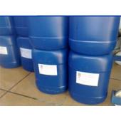 厂家供应环保镍钝化剂