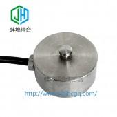 蚌埠精合JH-MAW1微型称重传感器支持非标定制
