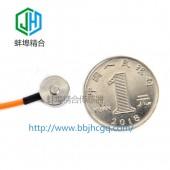 蚌埠精合JH-MAW4微型称重传感器支持非标定制